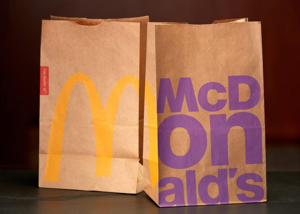 packaging McDonald's 2016 new design