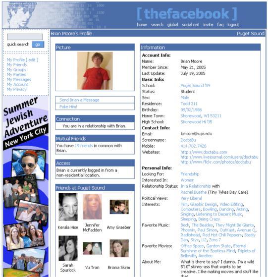 primo ad banner di facebook maggio 2005