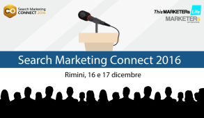 This MARKETERs Life Media Supporter Search Marketing Connect