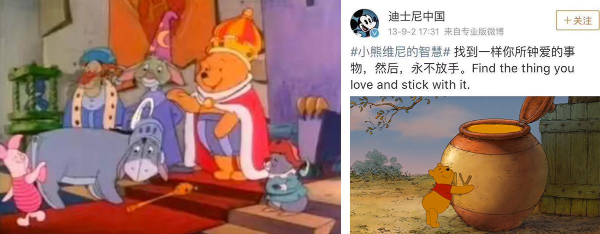 Due immagini: una con Winnie the Pooh che indossa una corona, l'altra con Winnie che abbraccia un grande barattolo di miele